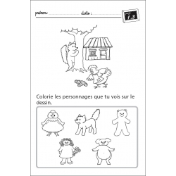 Exemple de fiche (Poule rousse)